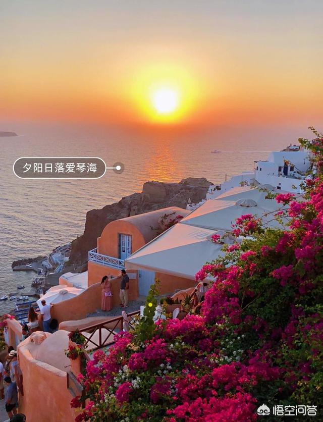 希腊圣托里尼旅行是一种什么样的体验?插图9