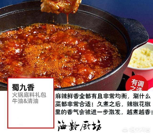 王家渡火锅店(王家渡火锅店燕子)