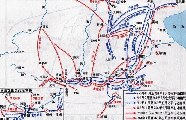 安史之乱中,安禄山最开始有多少兵马?最后史朝义又剩下多少?(图4)