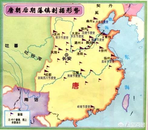安史之乱中,安禄山最开始有多少兵马?最后史朝义又剩下多少?(图7)