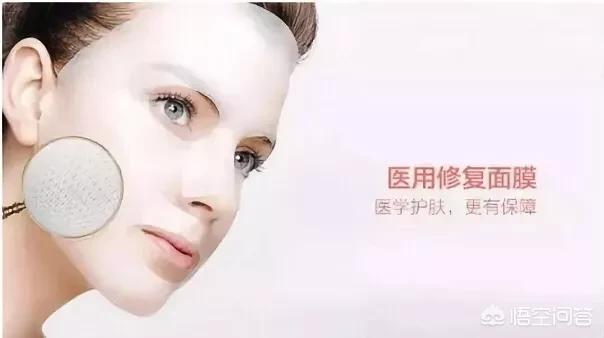 医美护肤品怎么样?好用吗?