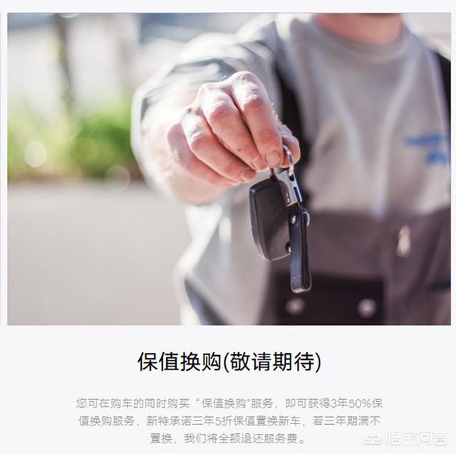 买辆二手电动汽车,到底划算吗?