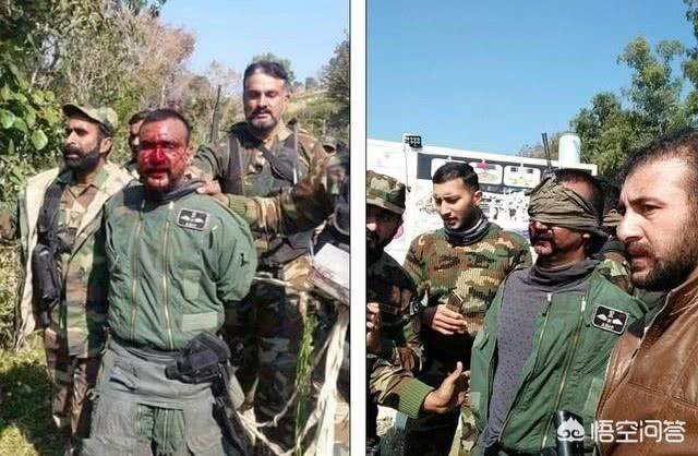 此次印度被俘虏的空军军官最后会是怎样的结局