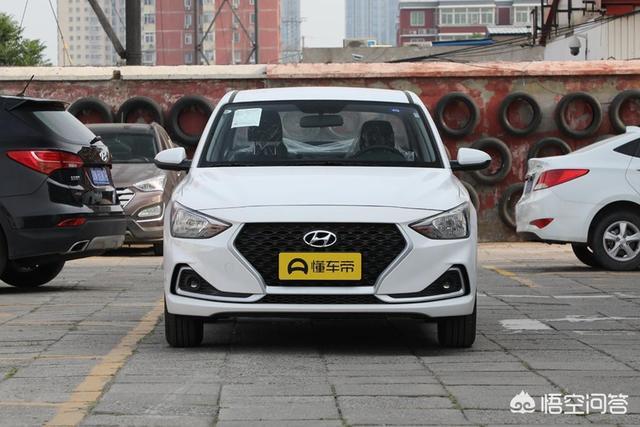 全新北京现代悦动自动挡标配版的价格如何?大概需要多少钱?