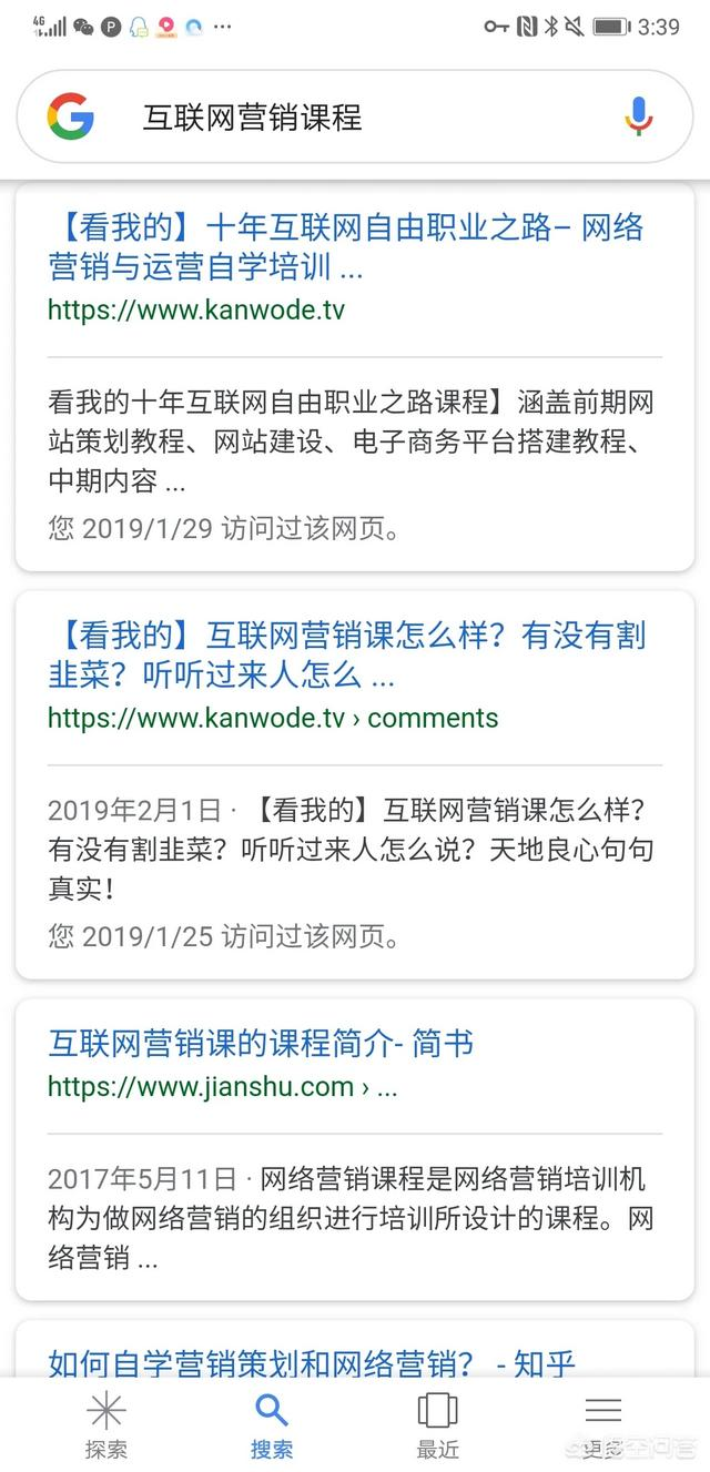 搜h网站技巧(老男孩吉他谱)