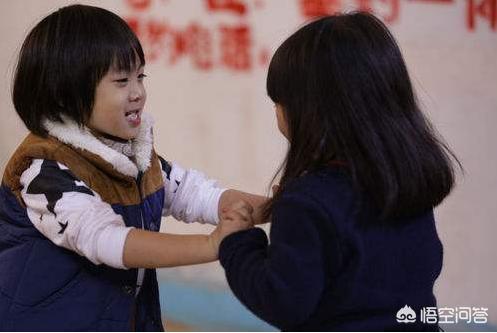 幼师如何处理幼儿间的磕碰事件?
