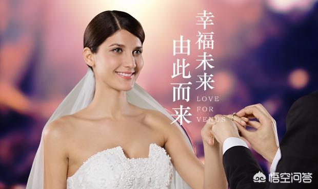 求婚是在订婚前还是结婚前,请问是先求婚还是先订婚?