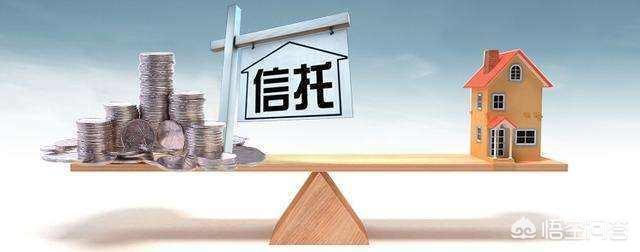 房地产信托要求的4321指什么条件?