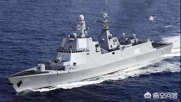 055导弹驱逐舰性能如何?造价如何?