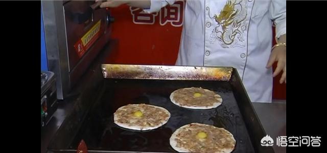 武大郎烧饼的制作方法是什么?(武大郎烧饼的和面秘方)