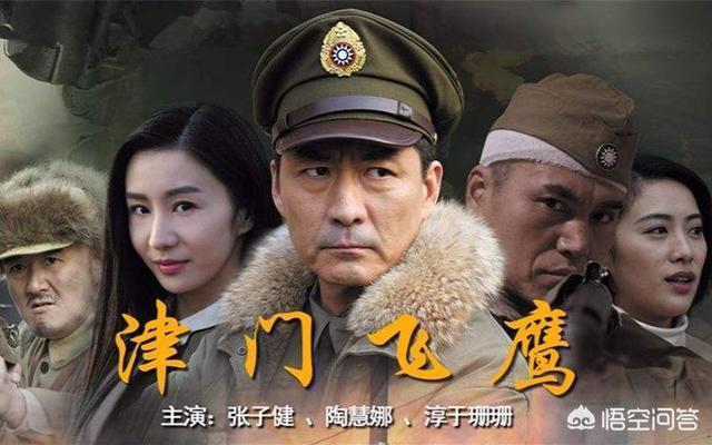 津门飞鹰免费观看完整版、电视剧(津门飞鹰)