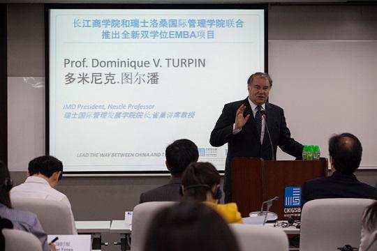 长江商学院学费,长江商学院只能有钱人去读吗?