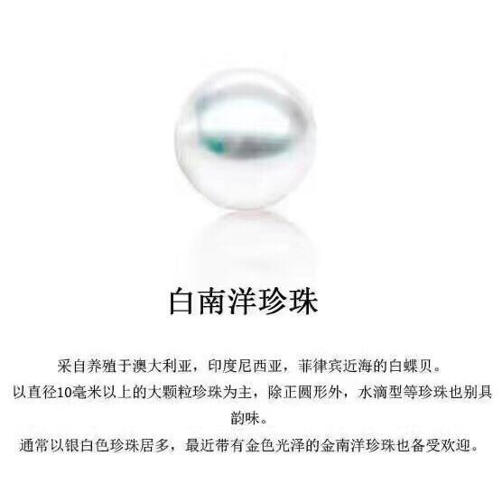 花甲珍珠属于什么珍珠、世界上最贵的10颗珍珠、一个珍珠蚌多少元一个插图2