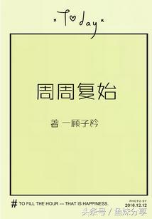 醉仙蒲app安卓版 :书荒了,有哪些好看的小说值得推荐?