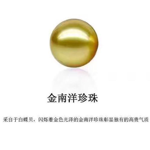花甲珍珠属于什么珍珠、世界上最贵的10颗珍珠、一个珍珠蚌多少元一个插图4