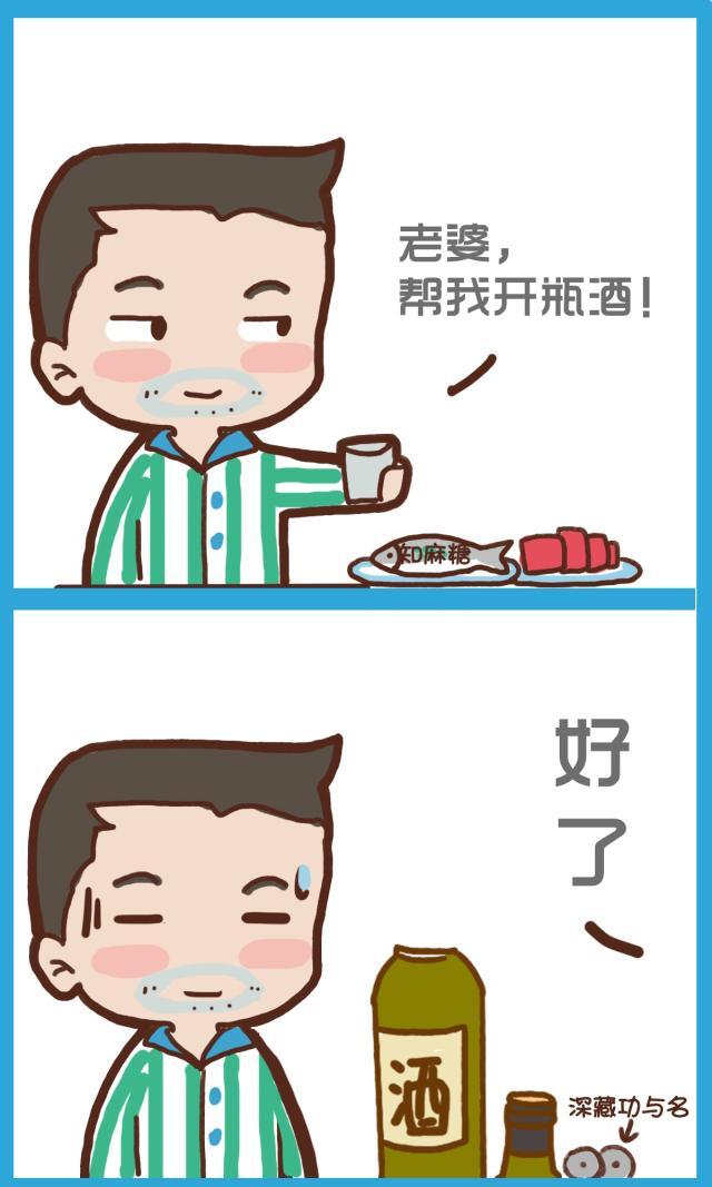 白小姐四肖选一肖期期准 :男生最吃香的十大手艺有哪些?