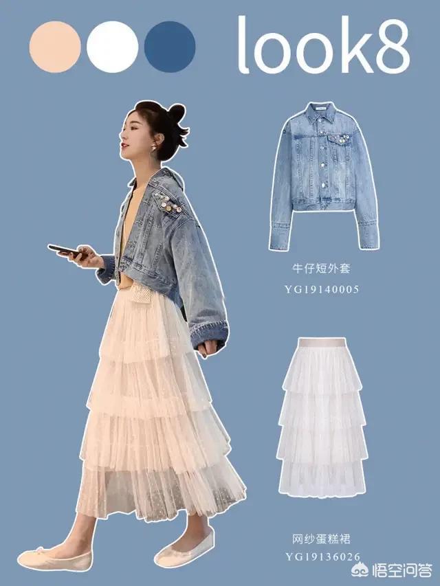 今年流行的女装,今年春天流行什么样的女装搭配呢?
