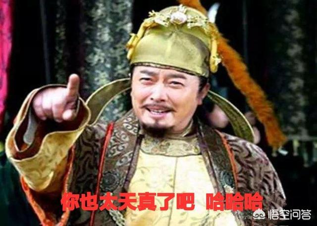 国王想娶李世民女儿,李世民向国王要四种动物,导致此国灭亡,你知道是什么吗?
