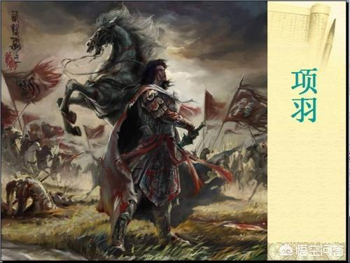 项羽打得过五虎上将吗 古代中,五虎上将能打的
