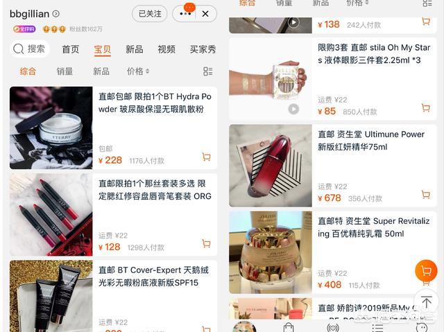 购物平台有哪些、购物返现平台有哪些、网上购物最便宜的网站插图1