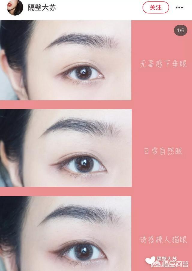 韩国有哪些比较好用的化妆品牌子?