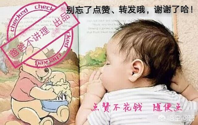 宝宝经常感冒是因为什么呢?宝宝总是感冒是什么原因