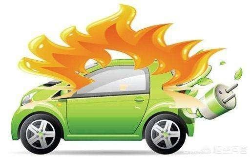 电动车电池可以很安全,但有人说它频繁发生爆