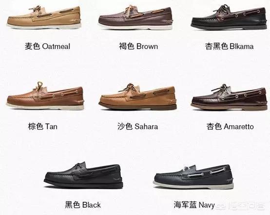 什么品牌的男鞋比较好?(图4)