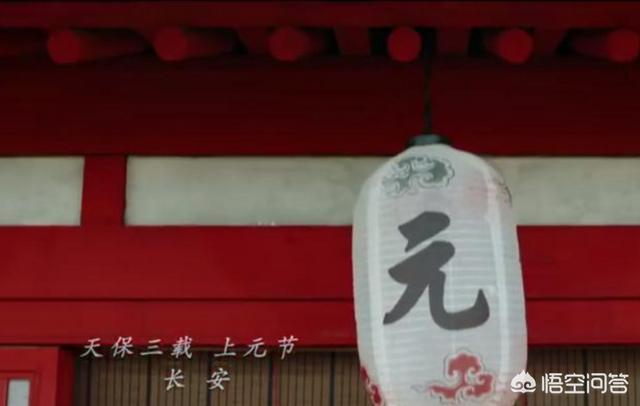 《长安十二时辰》中的天宝三载,为何显得有些特殊?