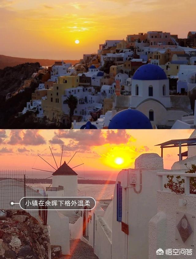 希腊圣托里尼旅行是一种什么样的体验?插图8