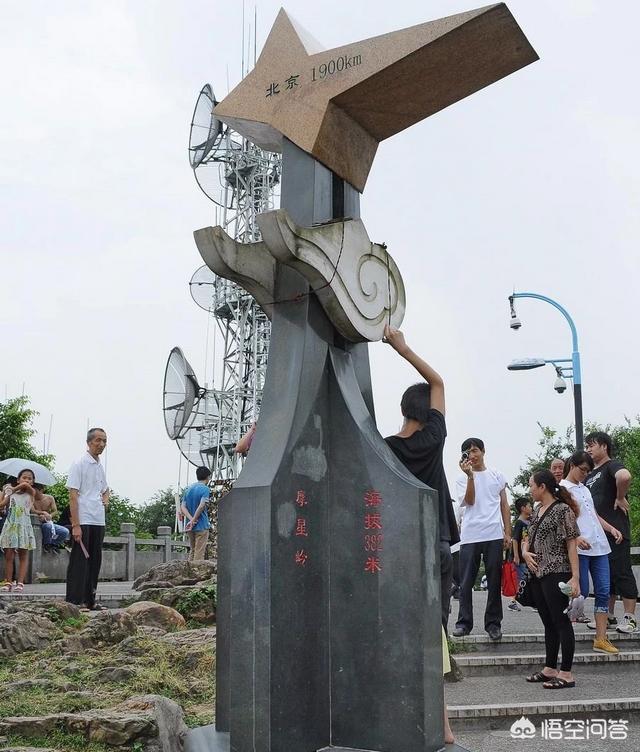 爬上广州白云山山顶大概需要多久?插图3
