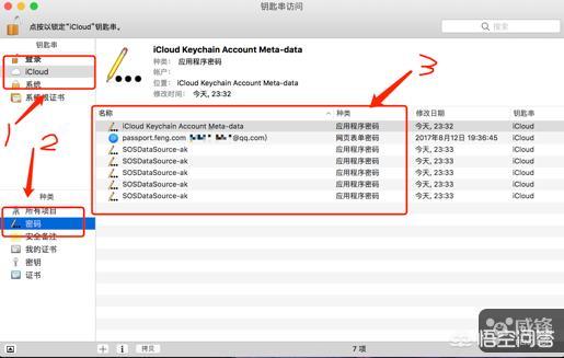 苹果分享wifi密码二维码,苹果手机怎么分享Wi-Fi密码?