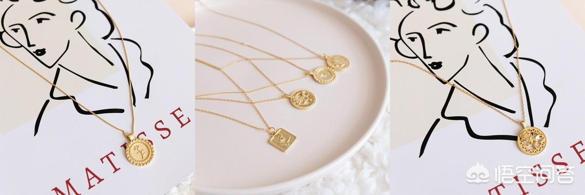 彩金项链1500元回收价、彩金价格比黄金贵吗、彩金是什么金 值钱吗插图3