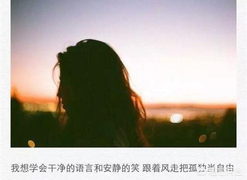 qq背影图片带字,女生背影图片,带字的伤感的?