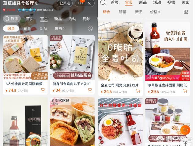 购物平台有哪些、购物返现平台有哪些、网上购物最便宜的网站插图11