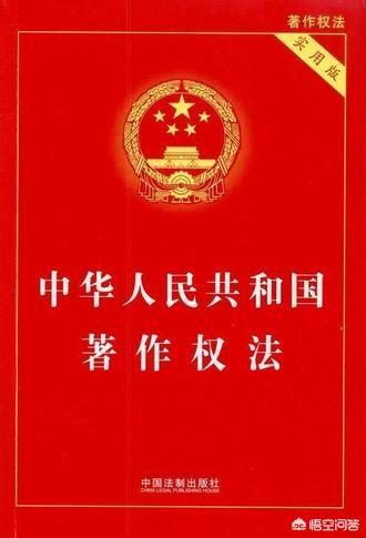 #视觉中国道歉# 如果视觉中国没有版权而向图片使用者索要版权费,是否构成诈骗?