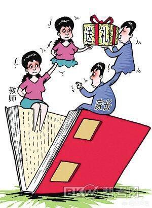 教师收受教师节礼物的对策,学生家长送的红包,老师应该收下吗?