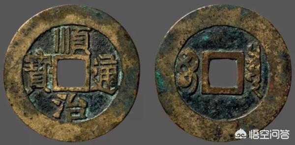 硬币图片,图片上的两枚钱币值多少钱?