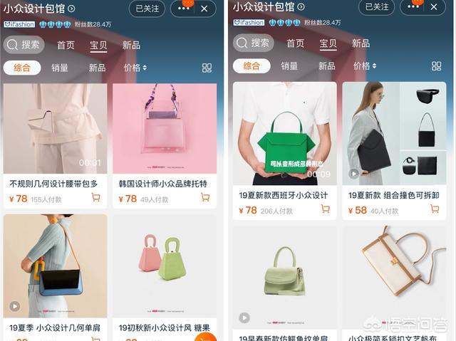 购物平台有哪些、购物返现平台有哪些、网上购物最便宜的网站插图5