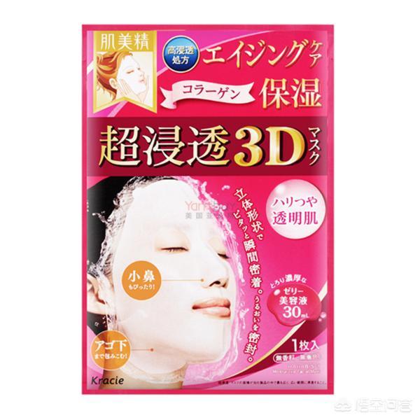 去日本,哪些护肤品是必买的?