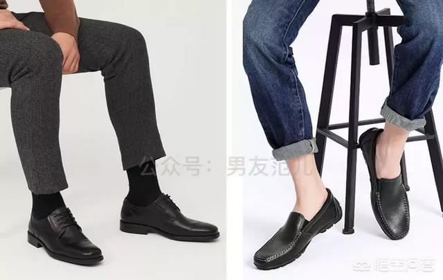 什么品牌的男鞋比较好?(图8)