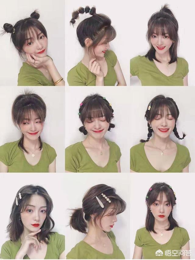 女童扎发型图片大全集,女生扎头发,有哪些花样?