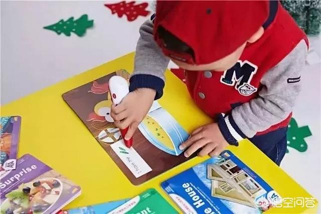 情人节礼物早教,如何看待孩子情人节互送礼物的现象?
