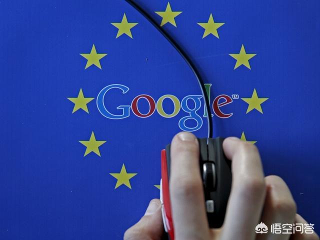 美国互联网平台全球垄断 欧美是如何反互联网平