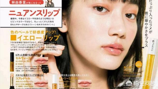 皮肤黑的女生如何选择适合自己的化妆品?