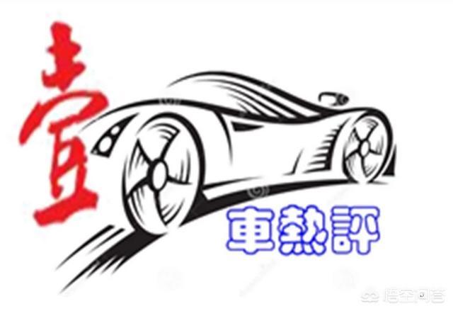 关于汽车方面的冷知识 关于汽车的知识 有哪些关于汽车logo的冷知识?