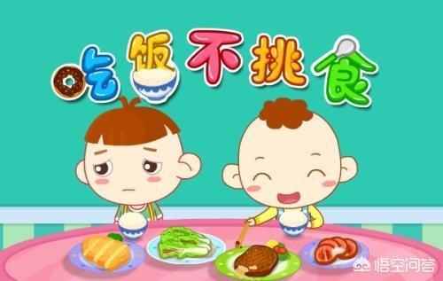 宝宝不吃幼儿园的饭怎么办?