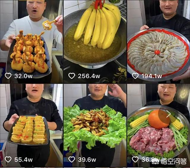 抖音网红图片,潘冠辉是哪个抖音网红的真名?