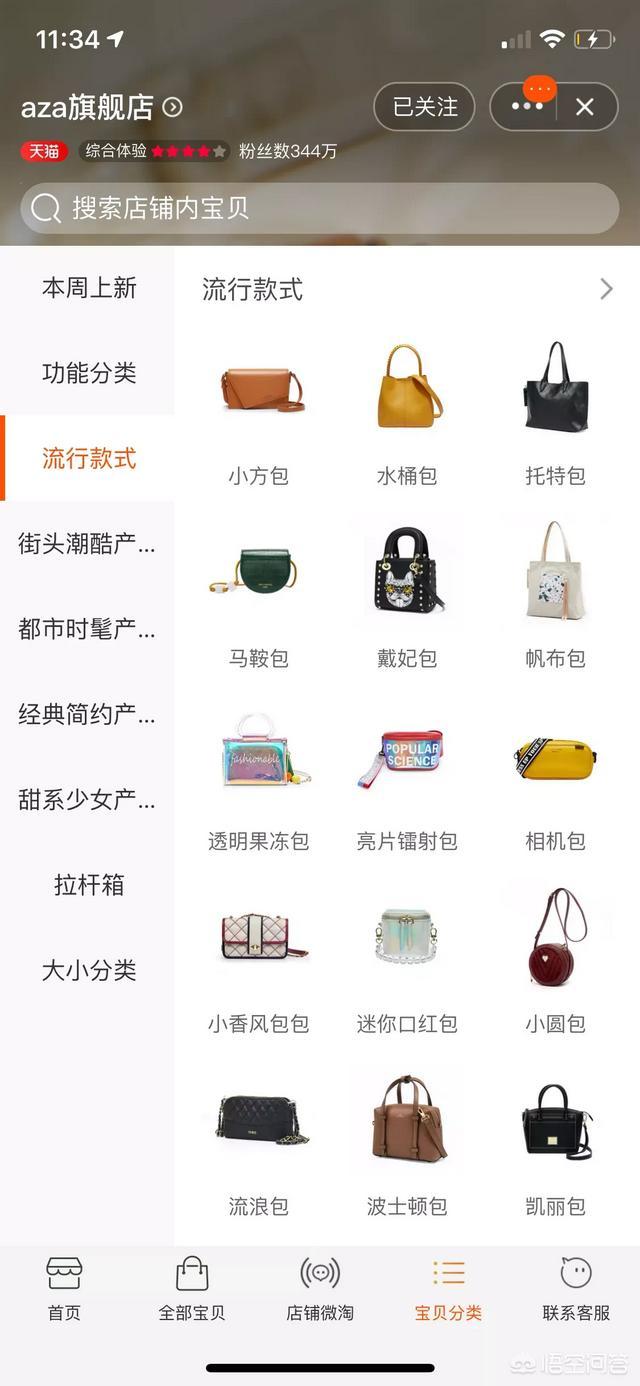 送女朋友包包一千元内 送女朋友包包哪个牌子 想送给女朋友一个包,一千以下的有哪些推荐?