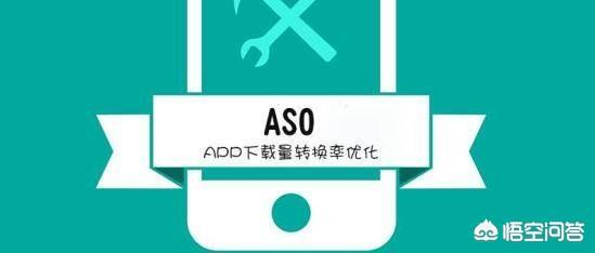 ASO优化的原理和目标是什么?产业结构优化的目标是什么